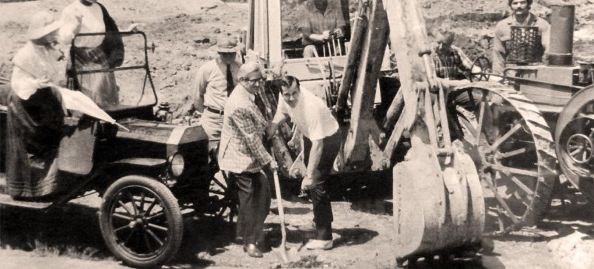 George C. Hall & Sons historic photo, breaking ground
